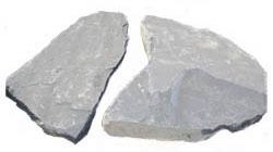 Шунгитовые плиты
